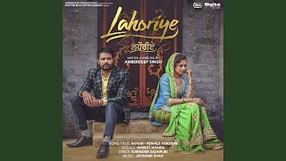 "Akhar - Female Version (From ""Lahoriye"" Soundtrack)"