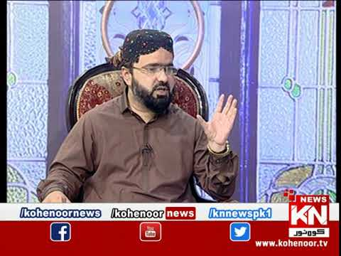 Ramadan Sultan Iftar Transmission 03 May 2021 | Kohenoor News Pakistan