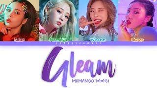 mamamoo gleam line distribution - TH-Clip