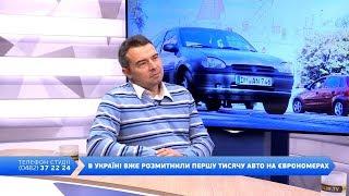Вечір на Думській. Сергій Якубовський, 10.12.2018