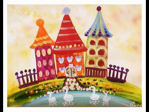 Как нарисовать пряничный домик или сказочный дворец. Поэтапный рисунок.