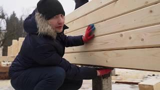 Начало строительства дома или дачи из профилированного бруса