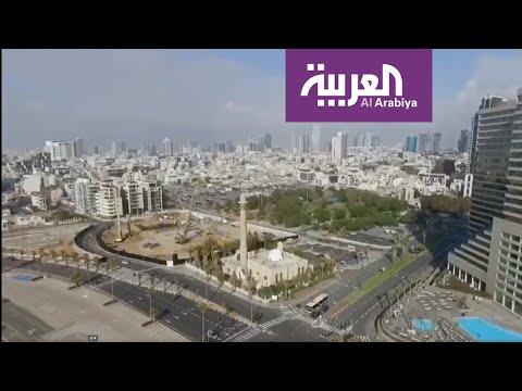 العرب اليوم - شاهد: تل أبيب فارغة وسط هلع وإغلاق في إسرائيل