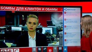 ТВ-новости: полный выпуск от 24 октября