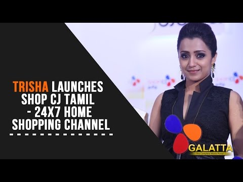 Trisha-launches-Shop-CJ-Tamil-05-03-2016