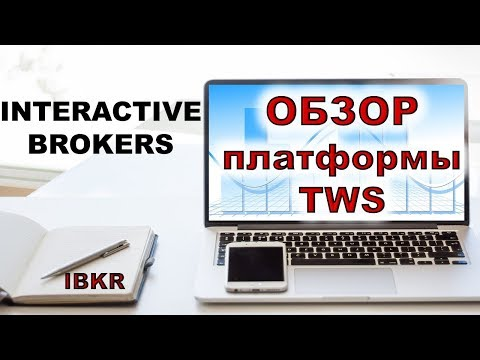 Платежная система монета брокер