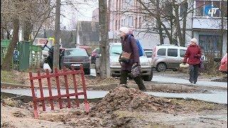 Затормозился ремонт тротуаров улицы Донецкая Великого Новгорода