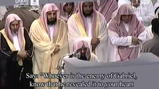 IslamiCity - Full Taraweeh Makkah 2012 Ramadan Day1 W/ English Subtitle