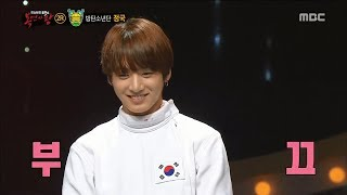 [King of masked singer] 복면가왕 - 'fencing man' Identity 20160814 - Video Youtube