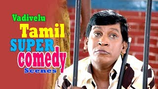 Tamil Super Comedy | Vadivelu Best Comedy Collection | Vadivelu Rare Comedys | Vadivelu Rare Comedy