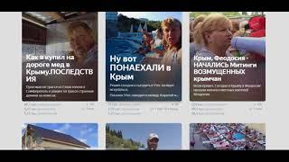 КАК Я ЗАРАБАТЫВАЮ И СКОЛЬКО в Яндекс дзен.