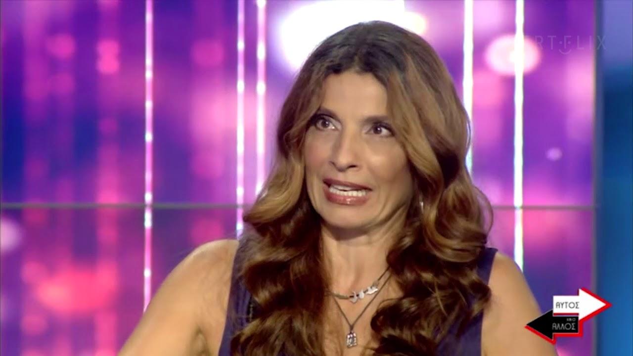 Η Τσαπανίδου διηγείται την ιστορία που της απογείωσε την καριέρα!   10/07/2020   ΕΡΤ
