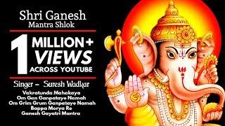 OmJai org | ganesha-stotrams-slokas