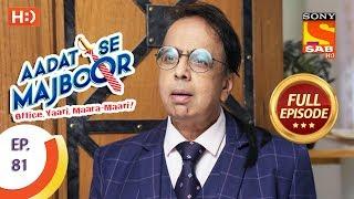 Aadat Se Majboor - Ep 81 - Full Episode - 23rd January, 2018