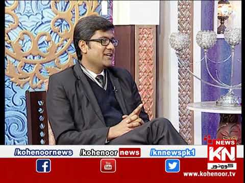 Good Morning 12 February 2020 | Kohenoor News Pakistan