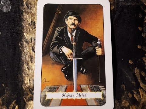 Ритуал на привлечение денег в черной магии