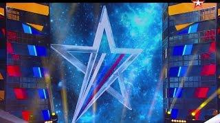 Всероссийский вокальный конкурс « НОВАЯ ЗВЕЗДА». Выпуск 1