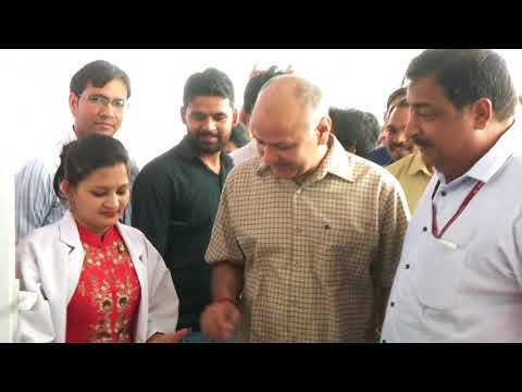 Dy CM Manish Sisodia Inauguration of Mohala Clinic in patparganj