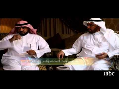 د. خالد الراجحي - برنامج إيجابي الخليج - حلقة 27.