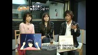 RéuniondesSeiyūdeKimagureOrangeRoadきまぐれオレンジ☆ロード-2006-Fullversion