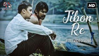 Jibon Re (জীবন রে)   71 Broken Lines   Tirtho Bhattacharya   Debanjan Banerjee   SVF Music