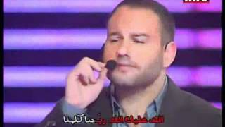 سليم عسّاف : رضا والله و راضيناك تحميل MP3
