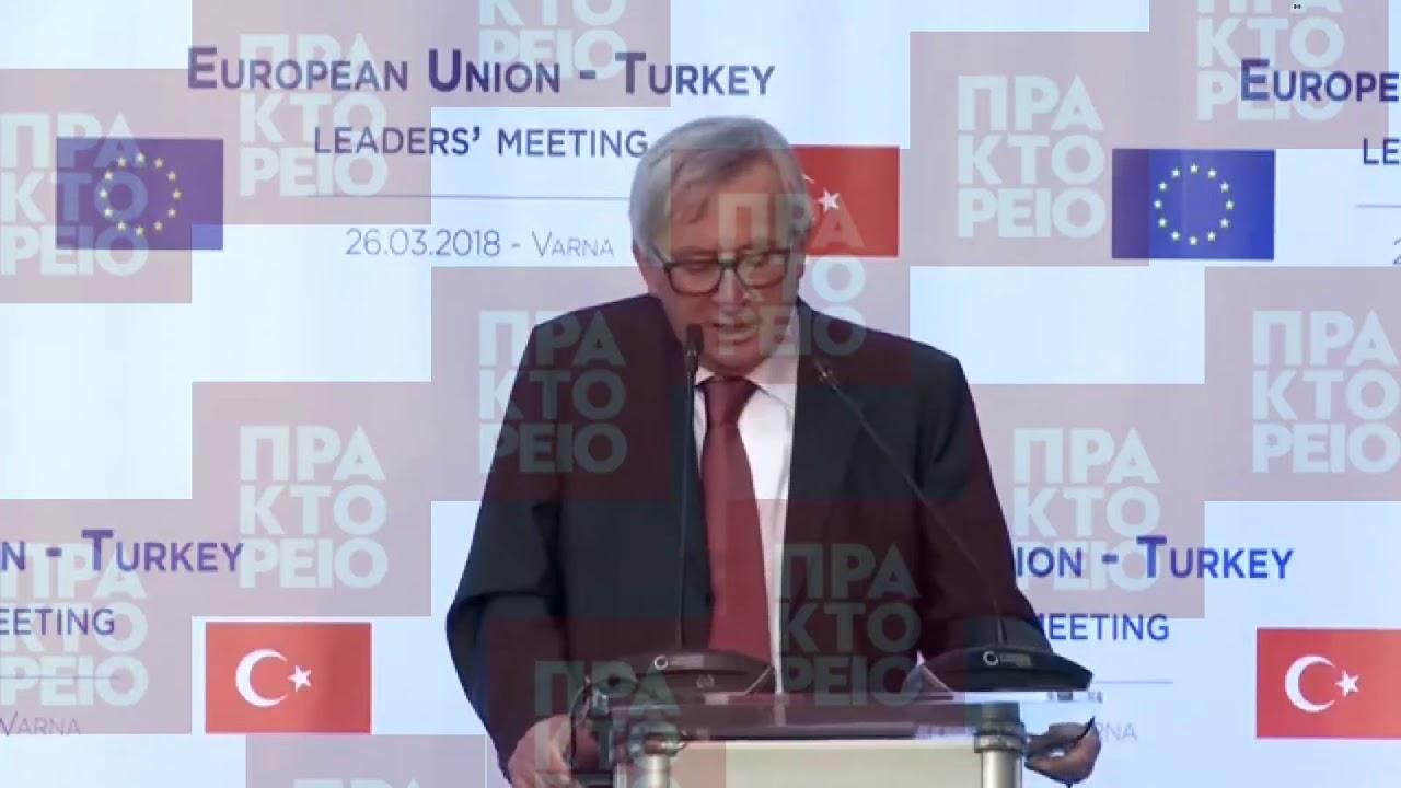 Ζ.Κ. Γιούνκερ: Η Τουρκία να «επανεξετάσει» το ζήτημα της κράτησης των Ελλήνων στρατιωτικών