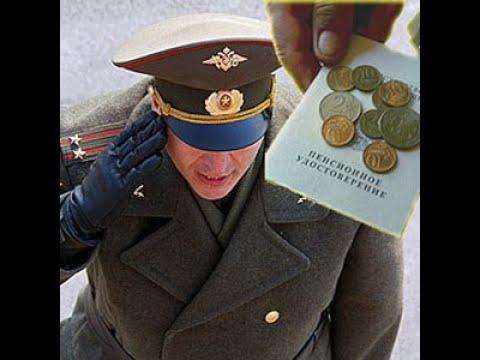 Какие льготы положены пенсионеру МВД по выслуге лет
