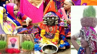 Banjara Teej Festival 2018, बंजारा तीज उत्सव  निसरपुर M.p.