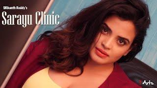 Sarayu Clinic   7 Arts   By SRikanth Reddy