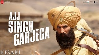 Ajj Singh Garjega - Official Video Song