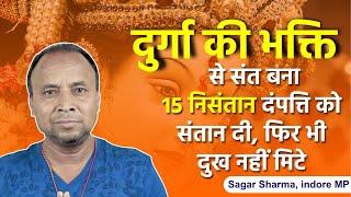 Sagar, indore MP