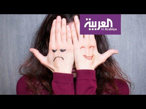العرب اليوم - شاهد: هكذا تسيطر على تقلبات مزاجك واضطراب الهرمونات