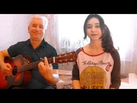 Не забывай меня-Леша Свик  (cover на гитаре Tanya Quant)