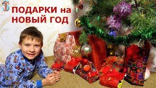 Подарки на Новый год - распаковываем много игрушек!