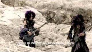 Chariots - ablaze my sorrow  + lyriczx