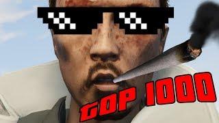 THE BEST OF GTA5 | TOP 1000 BEST MOMENTS OF GTAV VOL. 1