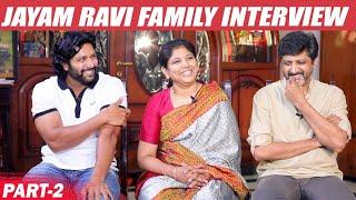 பேட்டியில் அப்பாவிடம் சிக்கிய 'ஜெயம்' ரவி | Jayam Ravi Family Interview Part 2