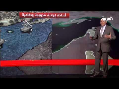 إيران تنشر ألوية عسكرية في الجزر الإماراتية المحتلة