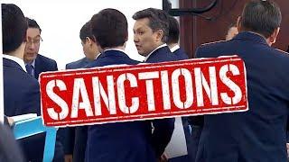 Санкции США ударили по Казахстану / БАСЕ