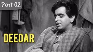 Deedar  Part 02/12  Cult Blockbuster Movie  Dilip Kumar Nargis Ashok Kumar