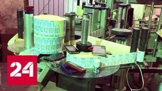 Подпольное производство алкоголя обнаружили в Подмосковье - Россия 24
