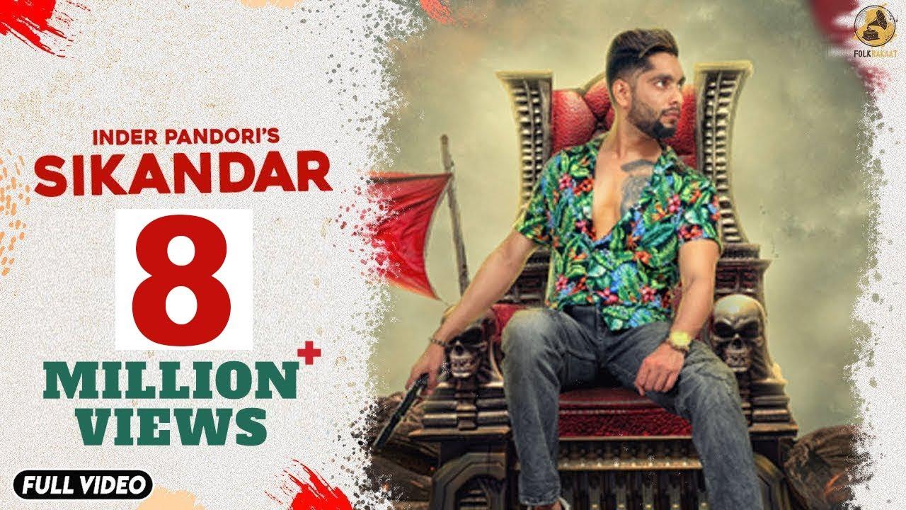 Sikandar Lyrics - Inder Pandori