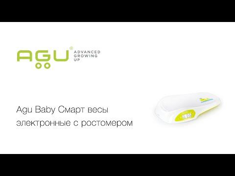 Agu Baby Смарт весы электронные с ростомером