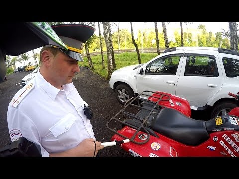 Как ЛЕГАЛЬНО ездить по городу на КВАДРОЦИКЛЕ ? Остановили ДПС. Права на квадроцикл