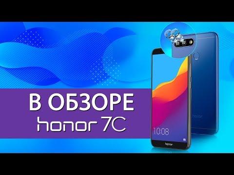 Обзор смартфона HONOR 7C
