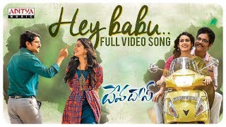 Hey Babu Song Lyrics from Devadas - Nagarjuna, Nani