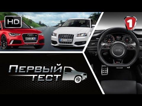 Audi A3 Sportback Хетчбек класса B - тест-драйв 2