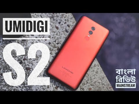 Umidigi S2 Hands on review in bangla || Budget smartphone with 5100maH battery