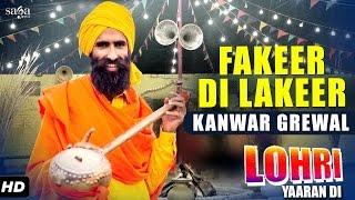 Kanwar Grewal  Fakeer Di Lakeer  Lohri Yaaran Di  New Punjabi Songs 2017  SagaMusic